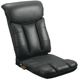 こたつに最適 座面高さを抑えた 国産 ハイバック 座椅子 スーパーソフトレザー張り 彩(いろどり) YS-1310