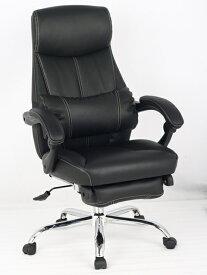 優雅なデザインが人気のオットマン付 ハイバック 合成皮革張りチェア OA-02 肘付 回転 ブラック 昇降式