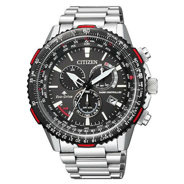 シチズン腕時計 ソーラー電波時計プロマスター PROMASTERダイレクトフライCB5001-57E