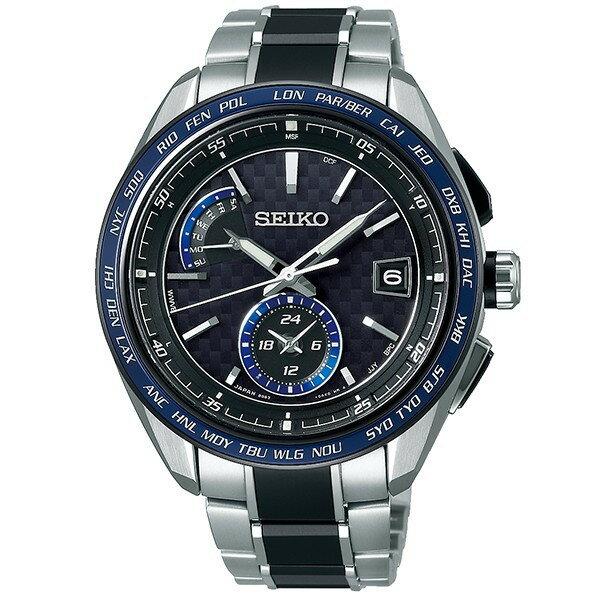SEIKOセイコー腕時計ブライツフライトエキスパート デュアルタイム電波時計 SAGA261