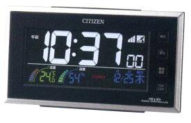 CITIZENシチズン 電波めざまし時計 パルデジットネオン121-02 8RZ121-002