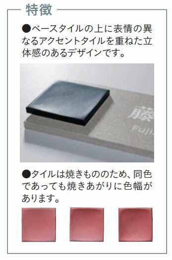 【表札】ワンロックサインリタ180×100ワンロックベース付◆送料・代引き手数料無料の表札