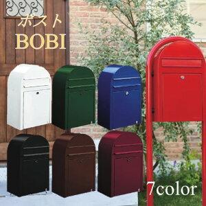 Eカジュアルポスト7color北欧風メールボックス 大容量 郵便受け 前入れ前出し 鍵付き スチール製 かわいい かっこいい 安い シンプル カラフル 送料無料