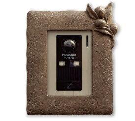 インターホンカバー A-10送料無料・代引き無料の格安ディーズガーデン おしゃれ 丈夫で錆びないアルミ鋳物 ロートアイアン風 プロバンス風 ロートアルミ かわいい 南欧風 デザイン アンティーク調 陶器調 装飾 洋風エクステリア