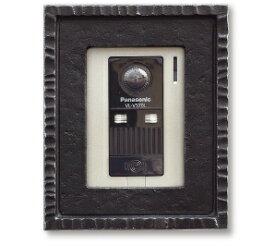 インターホンカバー A-11送料無料・代引き無料の格安ディーズガーデン おしゃれ 丈夫で錆びないアルミ鋳物 ロートアイアン風 プロバンス風 ロートアルミ かわいい 南欧風 デザイン アンティーク調 陶器調 装飾 洋風エクステリア