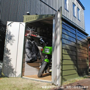 メタルシェッド TM2イギリス製デザイン物置大型倉庫 バイクガレージ セルフ組立品自転車置き 屋外収納庫 高級物置おしゃれ かっこいい 丈夫 耐久性 収納大 安い セルフビルド※沖縄・離島