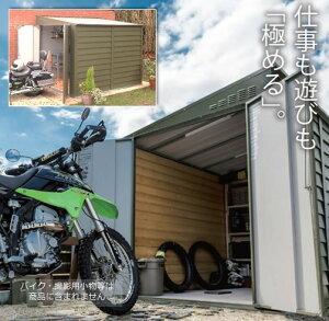 メタルシェッド TM2Wイギリス製デザイン物置大型倉庫 バイクガレージ セルフ組立品自転車置き 屋外収納庫 高級物置おしゃれ かっこいい 丈夫 耐久性 収納大 安い セルフビルド※沖縄・離島