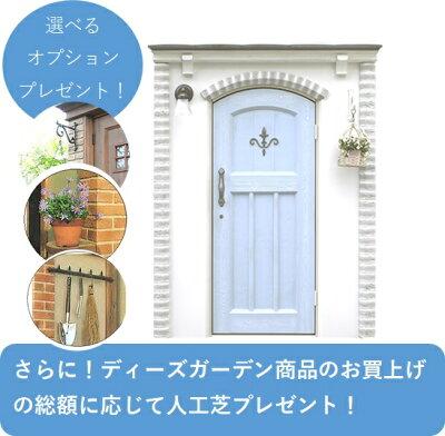 【おしゃれ物置】カンナキュート