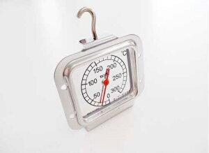ガーデンアイテムE 家庭用ミニ石窯 プチドーム温度計