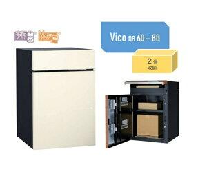 【宅配ポスト】ヴィコDB60+80ポスト有宅配ボックス 通販ポスト一戸建て用 据え置き型 ポスト一体型鍵付き 大容量 2個収納可能前入れ前出し 左開き 右開き荷物受け 木目 おしゃ