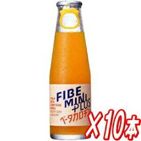 ファイブミニプラス 瓶 10本【大塚製薬】【沖縄配達休止中です】