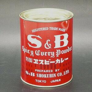 特製赤缶 カレー粉 400g【SB】