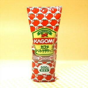トマト ケチャップ 500g【カゴメ】【沖縄配達休止中です】