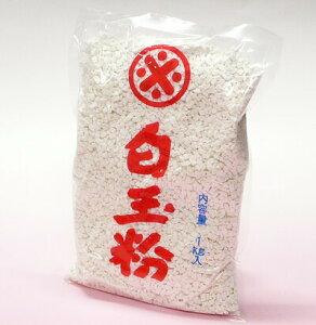 白玉粉1kg【マエダ】