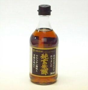 ミツカン 純玄米酢 500ml 瓶入【ミツカン】【沖縄配達休止中です】