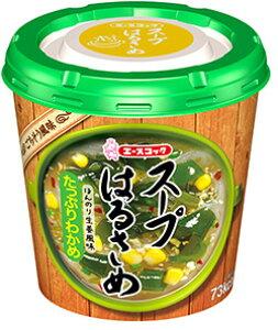 【エースコック】スープはるさめ たっぷりわかめ 1箱(6個入り)【沖縄配達休止中です】