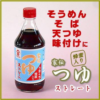 うまくち蜂蜜入りつゆストレート 500ml【フジジン】