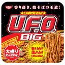 【送料490円(沖縄除く】【ビッグサイズ】日清 焼そば UFO ビッグ 1ケース (12個) 【日清食品】