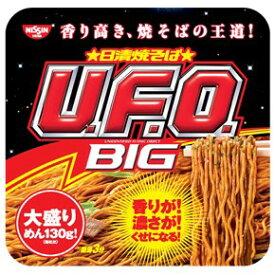 【ビッグサイズ】日清 焼そば UFO ビッグ 1ケース (12個) 【日清食品】【沖縄配達休止中です】