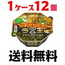 【送料無料】日清ラ王PREMIUM 台湾まぜそば(12個入) 【日清食品】