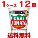 【送料無料(※沖縄別料金)】カップヌードル チリトマトヌードル ビッグ 1ケース (12個) 【日清食品】