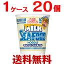 【送料無料】日清 カップヌードル ミルクシーフードヌードル(20個入)【日清食品】