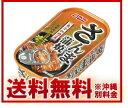 【送料無料(※沖縄別料金)】さんま 蒲焼き 缶詰 1ケース(30個)【ニッスイ】
