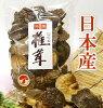 国産乾しいたけ(五十川株式会社)35グラム