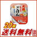 【東洋水産】(マルちゃん) あったかごはん 大盛 250g 20個(10個入×2ケース分)【送料無料】