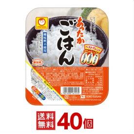 【東洋水産】(マルちゃん) あったかごはん 200g 40個(10個入×4ケース分)【送料無料】