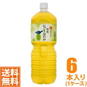 綾鷹にごりほのか ペコらくボトル2LPET×6本(1ケース)【送料無料】【コカコーラ】※コカコーラ社製品以外との同梱不可