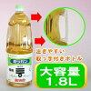 大容量ミツカン酢(穀物酢)1.8L