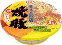 金ちゃん 飯店 焼豚ラーメン×12(1ケース)【徳島製粉 カップラーメン まとめ買い】
