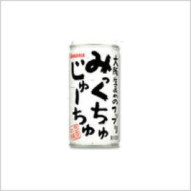 サンガリア みっくちゅじゅーちゅ 190ml缶 【サンガリア】