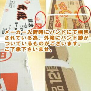 金ちゃん飯店焼豚ラーメン×12(1ケース)