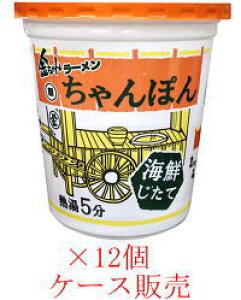 【徳島製粉】金ちゃんラーメンカップちゃんぽん 76g×12個 ケース販売