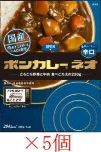【大塚食品】ボンカレーネオ辛口 230g×5個