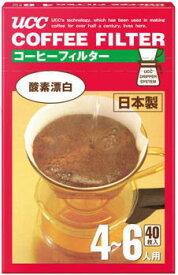 【UCC】UCCコーヒーフィルター(4〜6人用) 40P