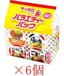 【サンヨー食品】サッポロ一番ミニどんぶりバラエティパック 4食セット×6個