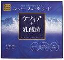 【Super Flora Foods】ケフィア+乳酸菌 1.5g×30包
