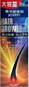 【指定第2類医薬品】発毛促進剤大容量ハツモールヘアーグロアーS 250ml