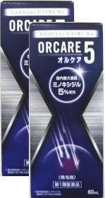 【送料無料】【第1類医薬品】オルケア5 60ml×2個セット