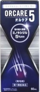 【送料無料】【第1類医薬品】オルケア5 60ml