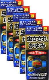【奥田製薬】【指定第2類医薬品】、キュルミナンEX11液 40ml×5個セット