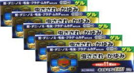 【奥田製薬】【指定第2類医薬品】キュルミナンEX11ゲル 20g×5個セット