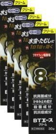 【奥田製薬】【指定第2類医薬品】BTエースクリーム 30g×5個セット