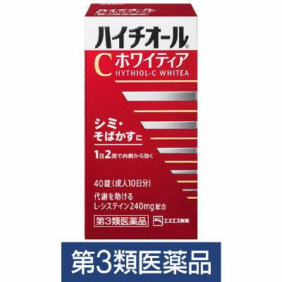 【第3類医薬品】しみ・そばかすに1日2回で内側からきく、ハイチオールCホワイティア 40錠