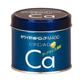 【指定第2類医薬品】カワイ肝油ドロップM-400 180粒