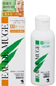 【小林製薬】【医薬部外品】トラブル肌のための、オードムーゲ薬用ローション 500ml
