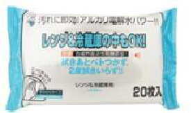 【服部製紙】レンジ&冷蔵庫用クリーナー20枚